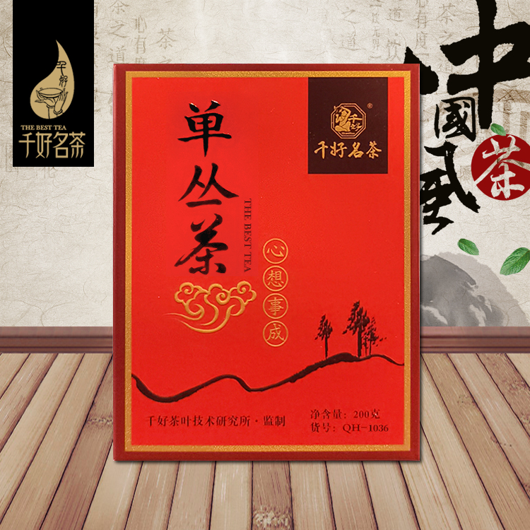 The Best Tea——Dancong Tea 200g