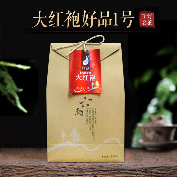 The Best Tea——Dahongpao Tea (Wuyi Mountain Rock Tea)-1 250g